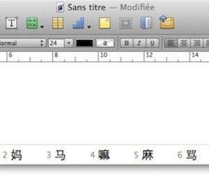 Vous apprenez le Chinois ? Entraînez-vous sur votre Mac !