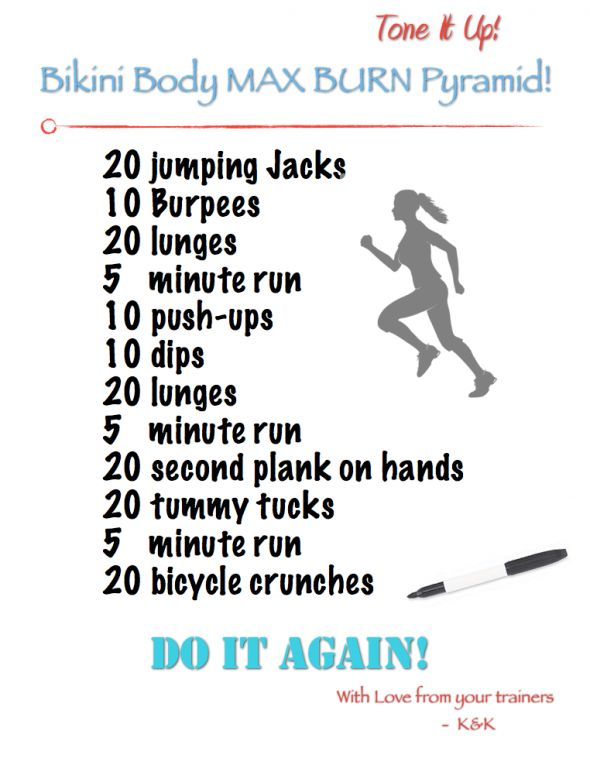 Bikini Body MAX BURN Printable Workout! WHEW