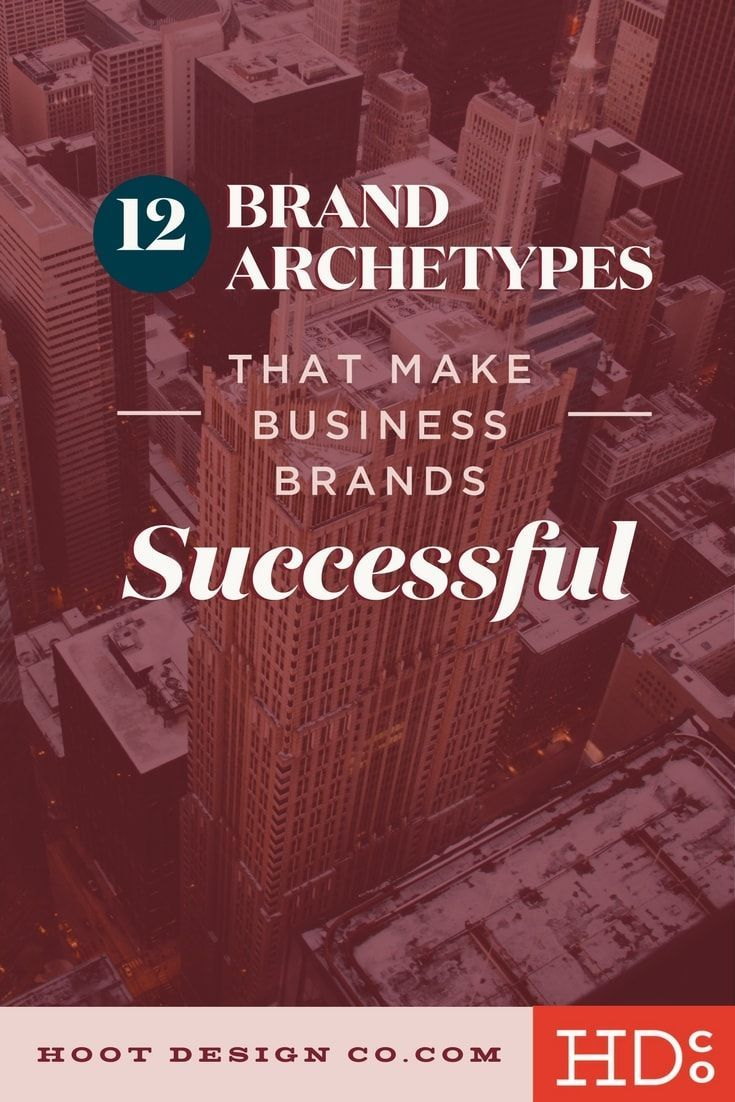 This quiz is so helpful. Brand archetypes are SUCH a powerful tool. They're that extra something that can turn a business into a full-fledged brand. Find out which brand archetype you are! | Hoot Design Co.
