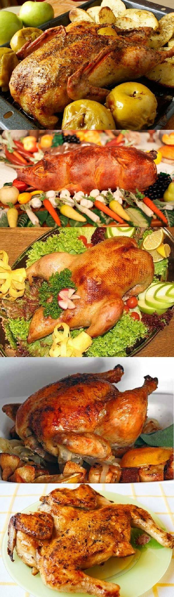 Пять рецептов мясных блюд   Утка с яблоками, Поросенок запеченный, Утка фаршированная, Цыпленок на вертеле, Цыпленок табака.