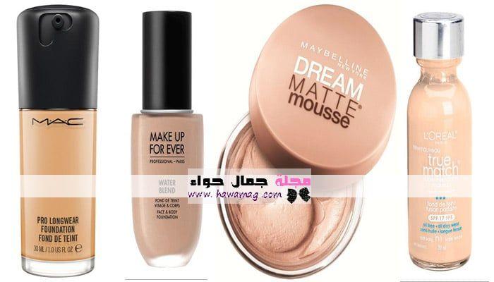 أفضل كريم أساس للبشرة الدهنية Loreal Makeup Mousse Make Up