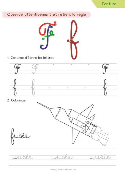 6 배우기 -에 - 쓰기 - 더 - 필기체 문자-F