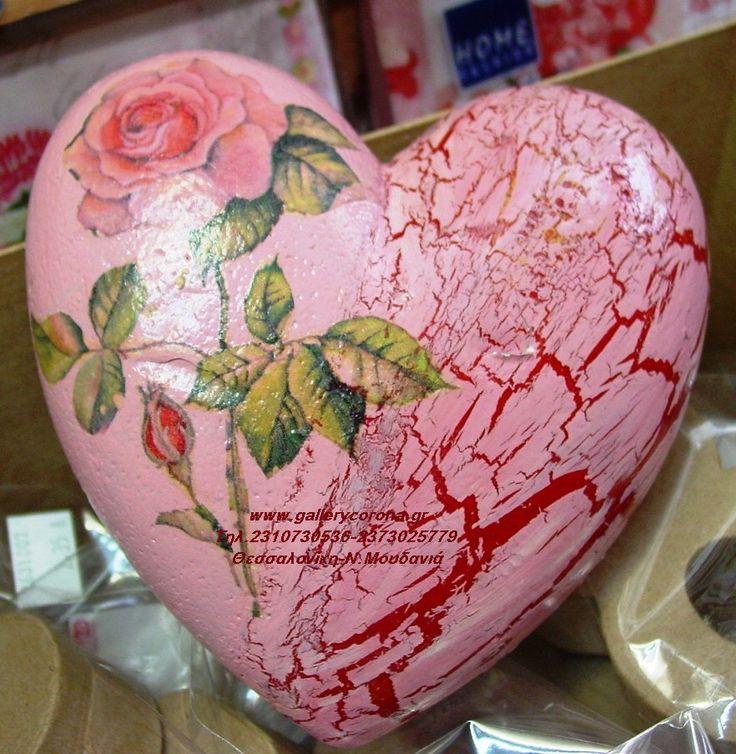 Ενημέρωση Είδους :: φελιζόλ καρδιά ραγισμένη 15mm