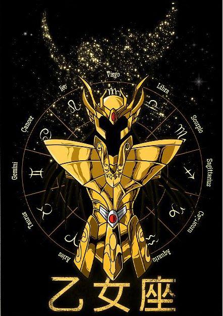 Busca la armadura de tu Caballero dorado favorito y úsala como Fondo de pantalla.