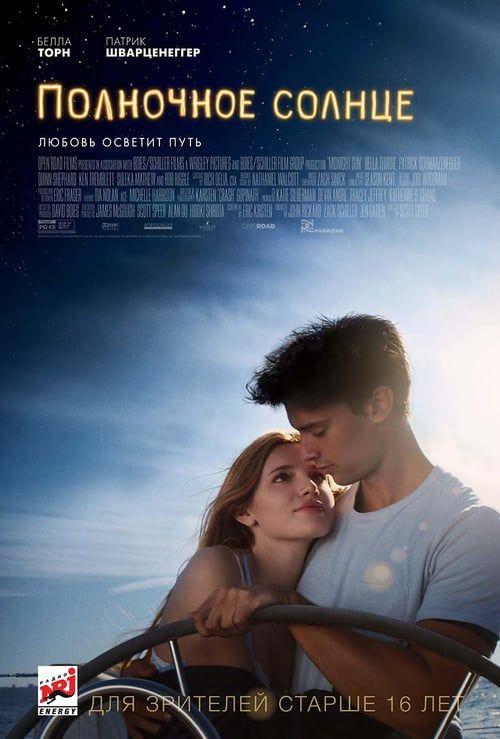 Watch->> Midnight Sun 2018 Full - Movie Online