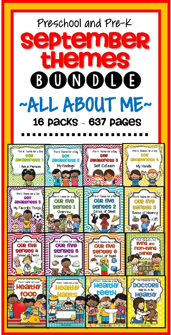 This MEGA bundle would be perfect to use as a back to school theme in September.  This 637 page bundle includes 16 of my Pre-K for a Day packs, all related to the theme of All About Me.  With all the ideas, activities and hands-on centers that I provide in these Theme for a Day packs, this bundle could definitely extend for the full month of September, and have enough left over for next year! I