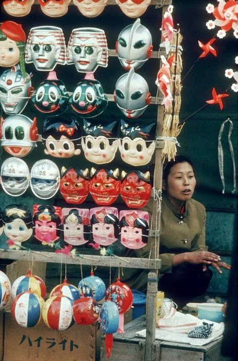 vintage everyday: More of Beautiful Color Photographs of Daily Life in Japan in 1961
