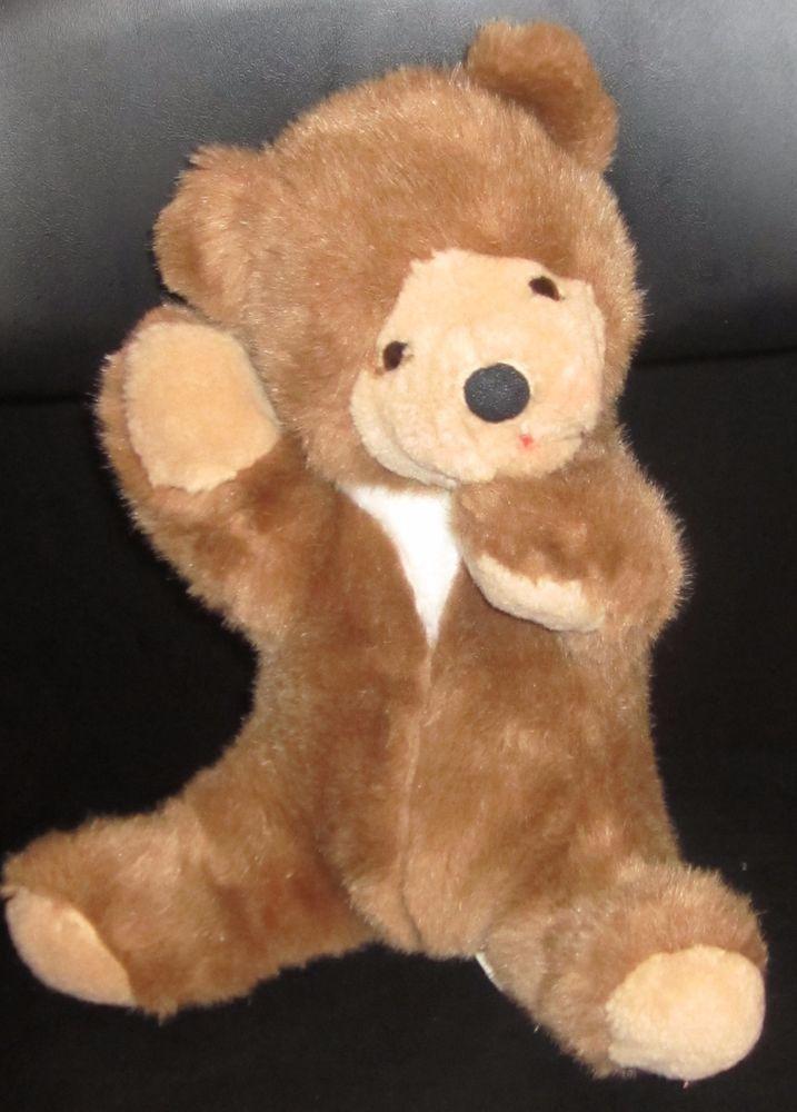 "11"" TRUPA Mde In Italy Brown Sitting Plush WAVING Bear So Cute! 1 #Trupa"
