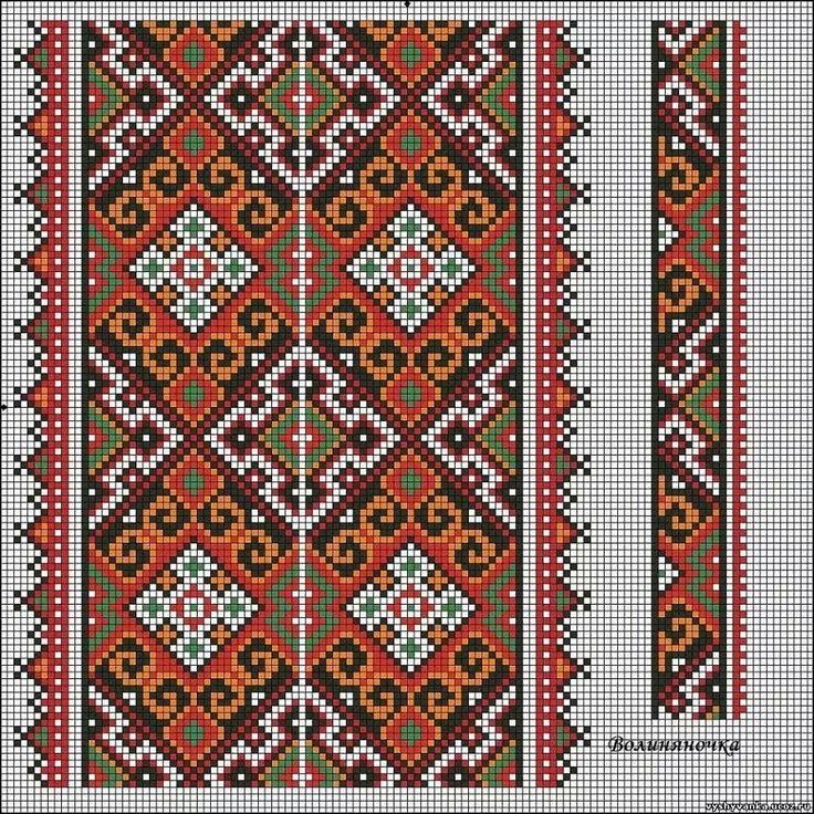 needlepoint bench/ottoman cushion