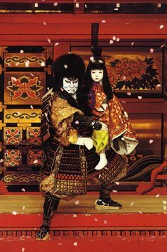 Kabuki samurai costume    It'd be cool to see a kabuki play
