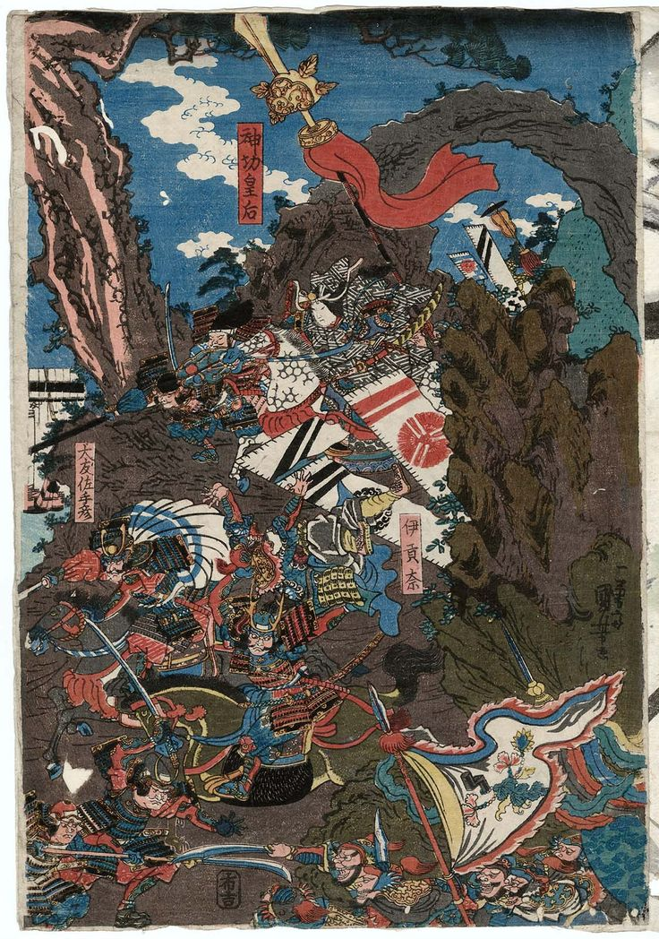 神功皇后三韓征伐の図 Empress Jingû Attacks the Three Korean Kingdoms | Museum of Fine Arts, Boston