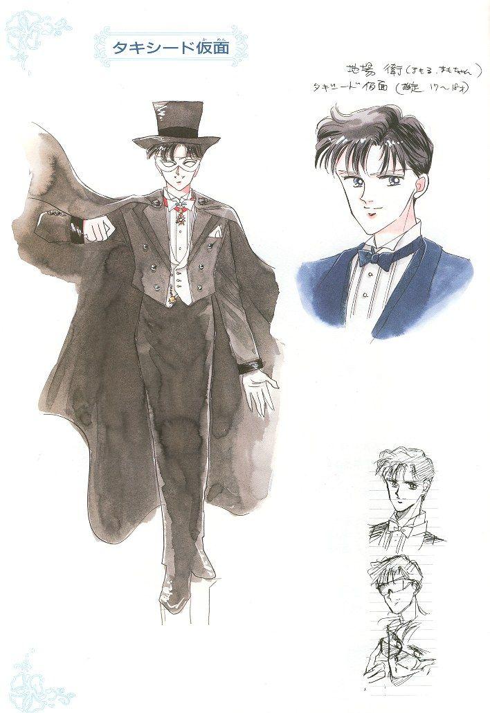 "Character design sheet for Tuxedo Mask (Mamoru Chiba) from ""Sailor Moon"" series by manga artist Naoko Takeuchi."