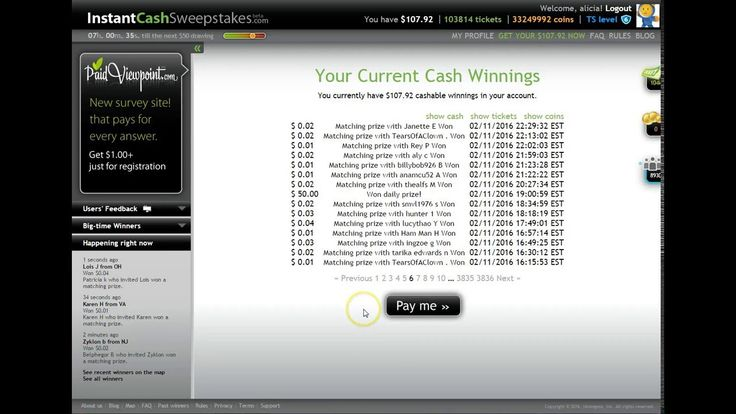 Tricks to Win $50 at Prompt Money Sweepstakes + cost proof - VISIT to view the video http://www.makeextramoneyonline.org/tricks-to-win-50-at-prompt-money-sweepstakes-cost-proof/