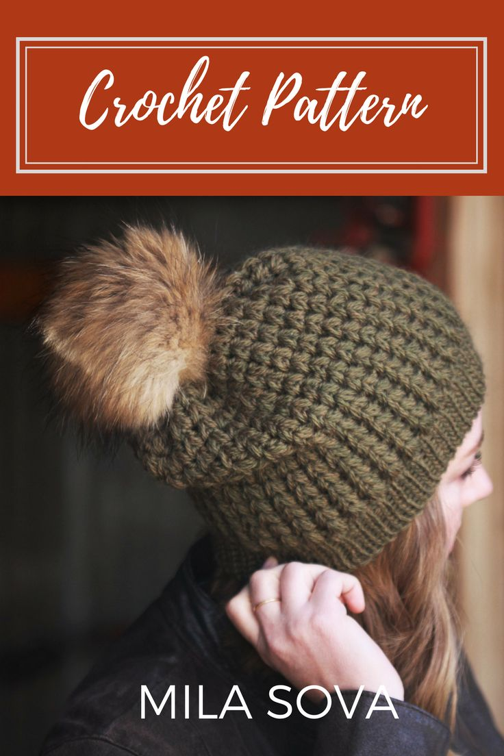 Textured crochet pattern beanie. Perfect for fall fashion and campfires, Outdoor outfits, clothing, hat, handmade