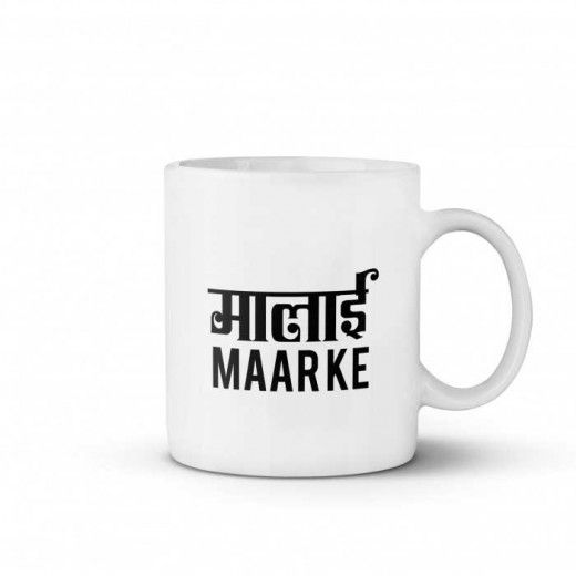 Malayi Coffee - Coffee Mugs
