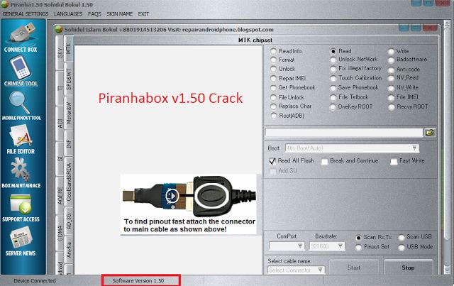 Piranha-Box-V1 50-Full-Crack-Free-Download | Any firmware flash file