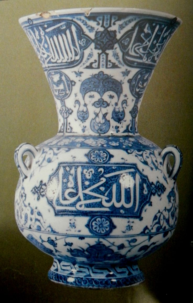 1510, Çinili Köşk