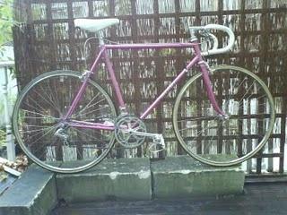 Next bike?