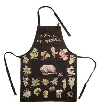 Dark brown apron with brown bear's diet.