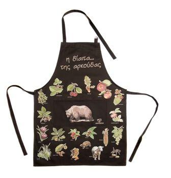 Dark brown apron with brown bear's diet.