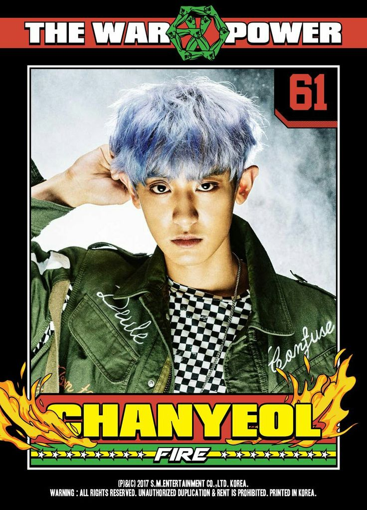 05/09/17 Digital Booklet do iTunes 'THE WAR : THE POWER OF MUSIC' - Chanyeol