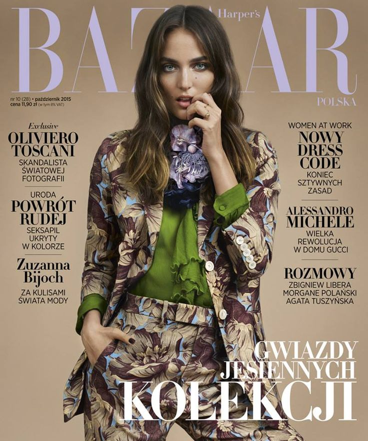 @gucci  FW15 collections from VITKAC department store at HarpersBazaar.pl magazine, pr Anna Fludra