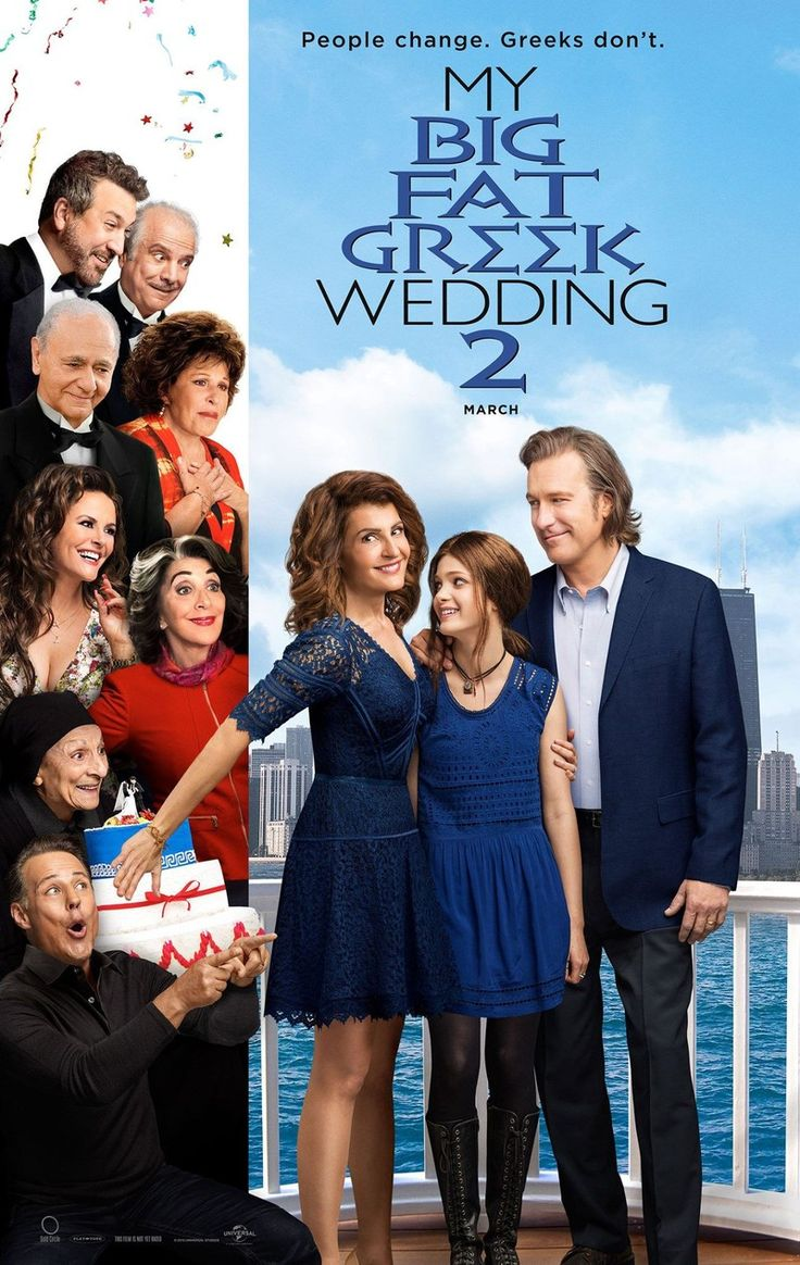 My Big Fat Greek Wedding 2 - Not as good as the original, but still entertaining. I wish Nia Verdalos would make more movies!