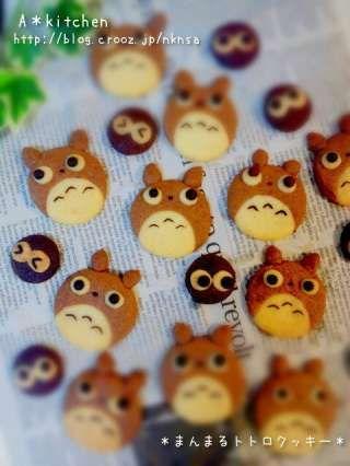 毎日キャラごはん|まんまるトトロクッキー by maman..|CROOZblog