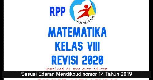 Rpp K13 1 Lembar Matematika Kelas 8 Revisi 2020 Di 2020 Matematika Kelas 8 Matematika Belajar