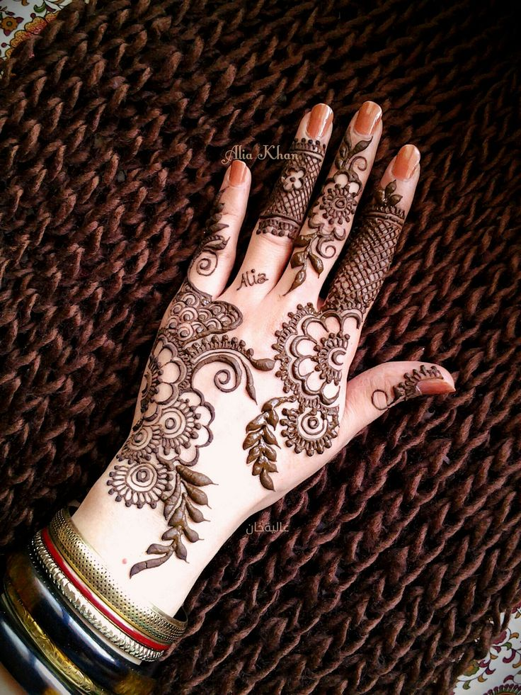 Henna By Alia Khan