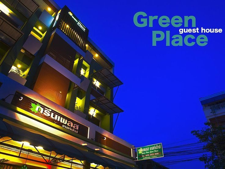 Nakhon Si Thammarat Green Place Guest House Thailand, Asia The 2-star Green Place Guest House offers comfort and convenience whether you're on business or holiday in Nakhon Si Thammarat. Offering a variety of facilities and services, the hotel provides all you need for a good night's sleep. Free Wi-Fi in all rooms, express check-in/check-out, Wi-Fi in public areas, car park, room service are just some of the facilities on offer. Designed for comfort, selected guestrooms offer ...