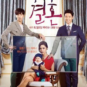greatest marriage korea drama series dvd murah cuma 7 rb per keping posisi jakarta