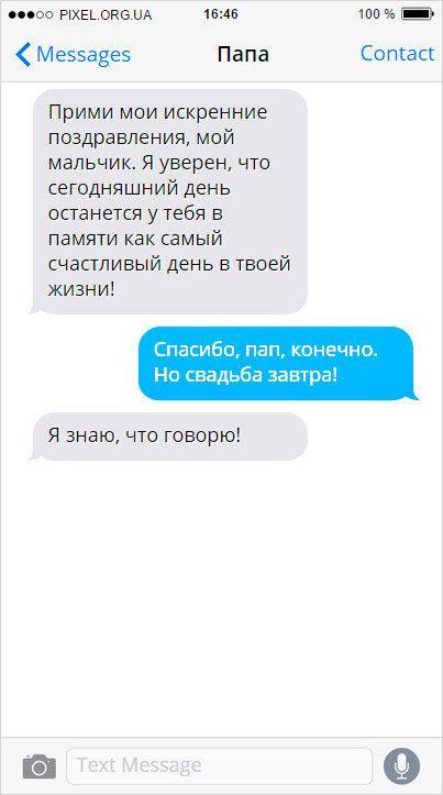 SMS-005