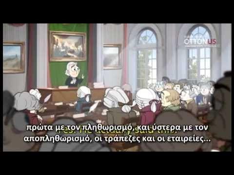 Το Αμερικάνικο (και Ελληνικό;) όνειρο