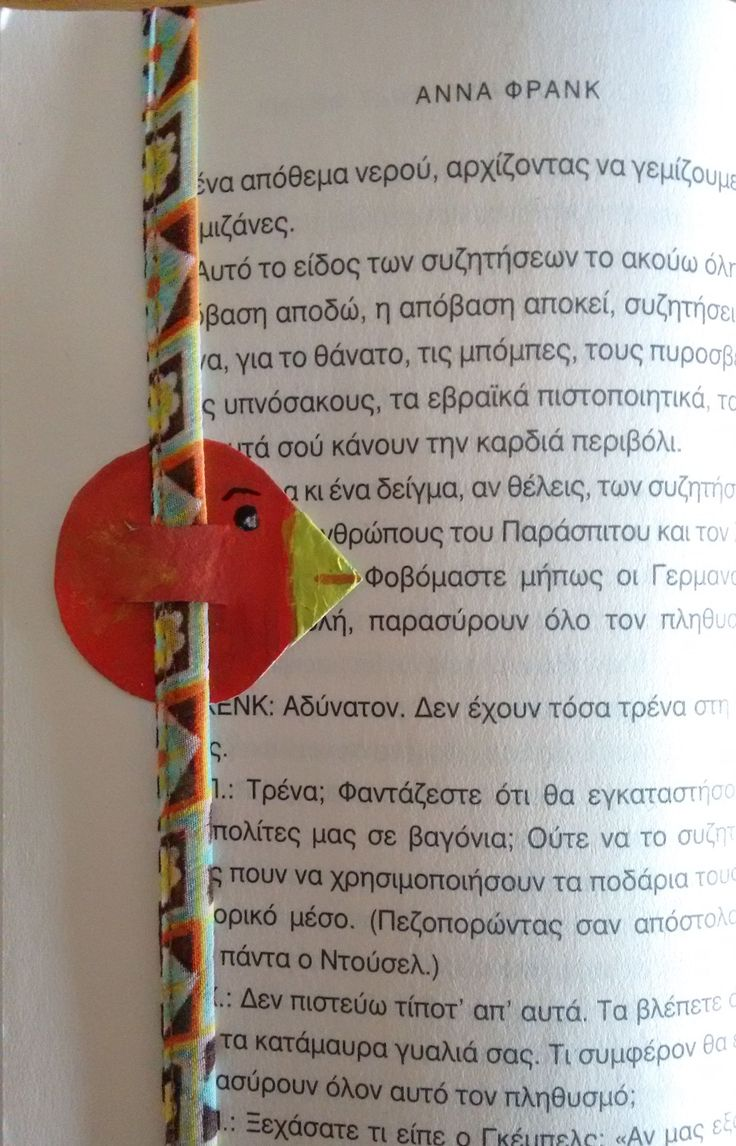 Bookmarks / Σελιδοδείκτες !!!