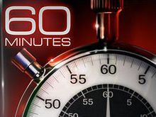 CBS News Wraps Up Day Of Contrition For Botched '60 Minutes' Report