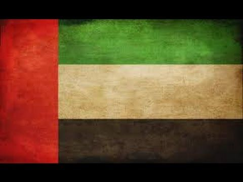 uae currency  I have created this interesting video named uae currency. Learn how to convert INR to AED. The Emirati Dirham is the currency of United Arab Emirates. Our currency rankings show that the most popular United Arab Emirates Dirham exchange rate is the INR to AED rate. The currency code for Dirhams is AED, and the currency symbol is د.إ.
