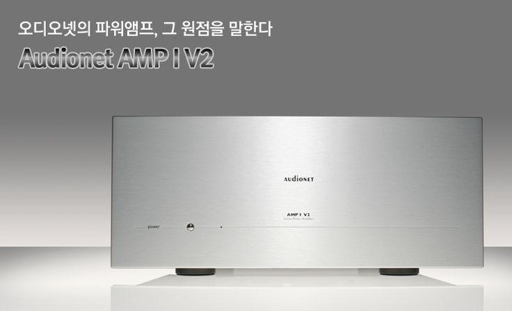Audionet AMP I V2 Power Amplifier