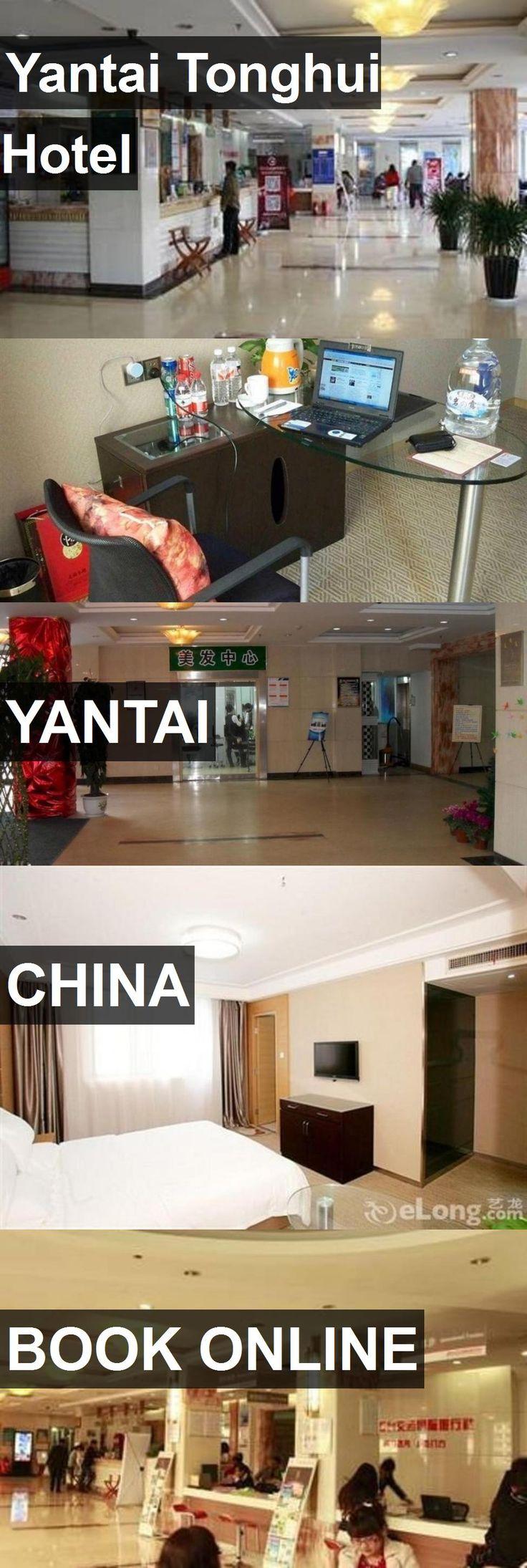 Hotel Yantai Tonghui Hotel in Yantai, China. For more information, photos, reviews and best prices please follow the link. #China #Yantai #YantaiTonghuiHotel #hotel #travel #vacation