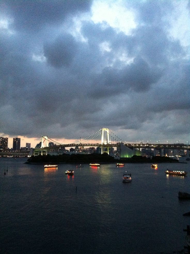 Bahía de Tokio.