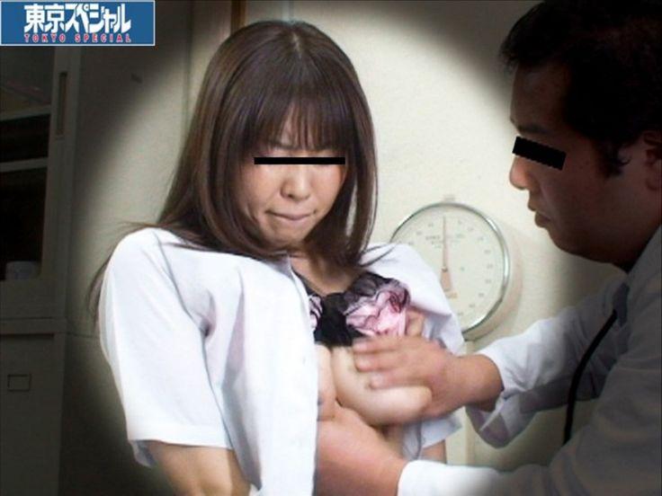 実況に貼られたおっぱい検診されてる女子高生が美乳で可愛い_1