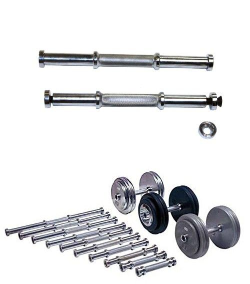 Profixed Dumbbell Handle (Sdh-5)1pc, Picture for Reference Only.