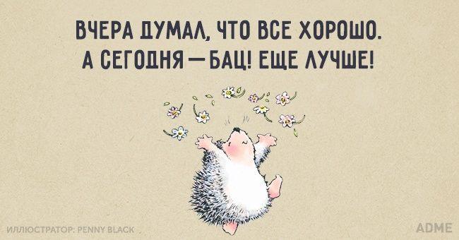 15 открыток для хорошего настроения