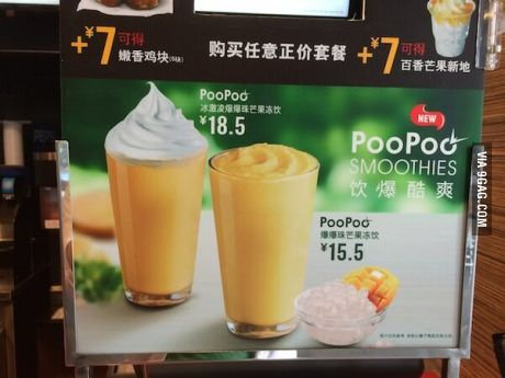 Chinese Burger Kings now have a new beverage.