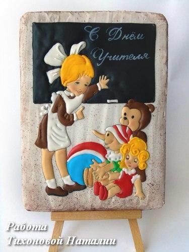 Gingerbread Scene