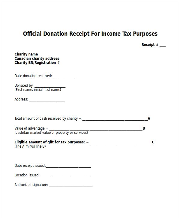 sample official receipt form documents bizdoska rent template free word pdf download