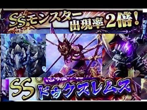 Dragon Project (ドラプロ) ドラゴンプロジェクト  SS出現率2倍 -10+1回ガチャ Monster Gacha! Vol.3