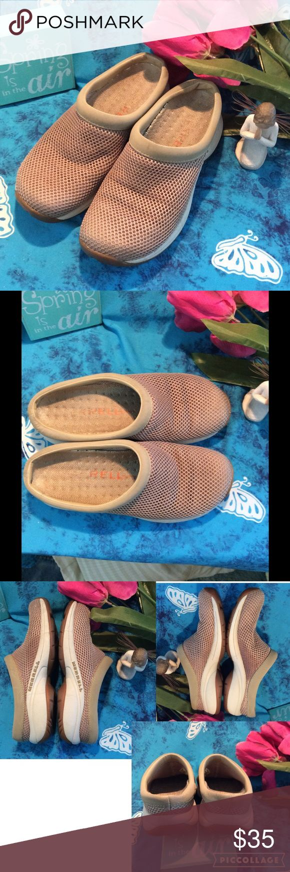 ⛱ New Price ⛱  Merrell Beautiful Merrell slip on's. Great condition with plenty of life left! Merrill Primo Breeze with Nike air Merrell Shoes Mules & Clogs