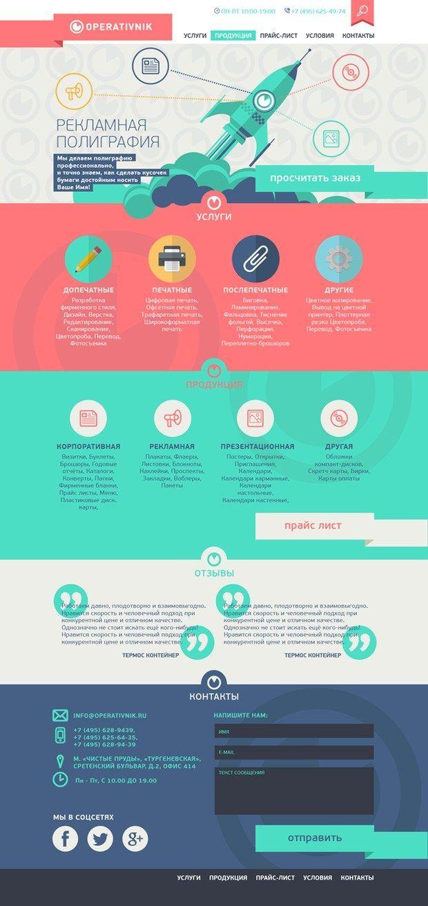 Best 368 web design images on Pinterest   Design thinking, Customer ...