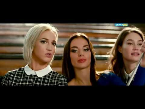ОБАЛДЕННАЯ КОМЕДИЯ 2016 «АХ, ДЕВЧОНКИ» 2016 г Русские комедии новинки HD - YouTube